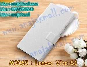 M3065-05 เคสฝาพับ Lenovo Vibe S1 สีขาว