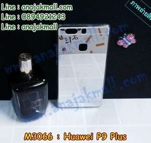 M3066-02 เคสกรอบนิ่มหลังเงากระจก Huawei P9 Plus สีเงิน