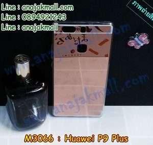 M3066-04 เคสกรอบนิ่มหลังเงากระจก Huawei P9 Plus สีทองชมพู