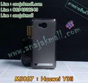M3067-03 เคสยาง Huawei Y3ii สีดำ
