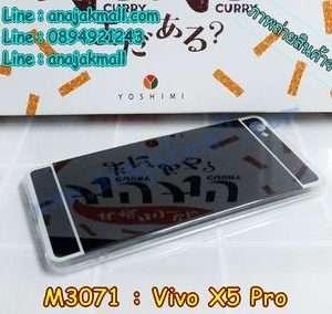 M3071-03 เคสกรอบนิ่มหลังกระจกเงา Vivo X5 Pro สีดำ