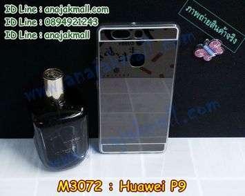 M3072-03 เคสกรอบนิ่มหลังเงากระจก Huawei P9 สีดำ