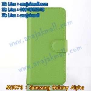 M3076-08 เคสฝาพับ Samsung Galaxy Alpha สีเขียว