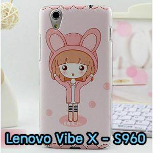 M634-10 เคสแข็ง Lenovo Vibe X ลาย Fox