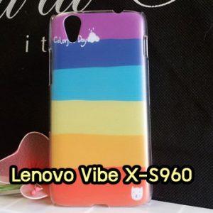 M634-13 เคสแข็ง Lenovo Vibe X ลาย Colorfull Day