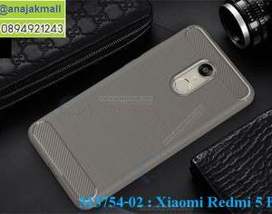 M3754-02 เคสยางกันกระแทก Xiaomi Redmi 5 Plus สีเทา