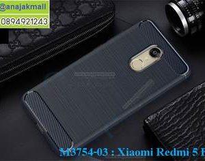 M3754-03 เคสยางกันกระแทก Xiaomi Redmi 5 Plus สีน้ำเงิน