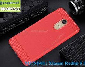 M3754-04 เคสยางกันกระแทก Xiaomi Redmi 5 Plus สีแดง