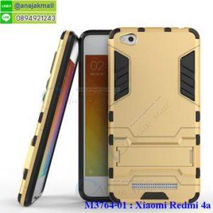 M3764-01 เคสโรบอท Xiaomi Redmi 4a กันกระแทกสีทอง