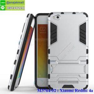M3764-02 เคสโรบอท Xiaomi Redmi 4a กันกระแทกสีเงิน