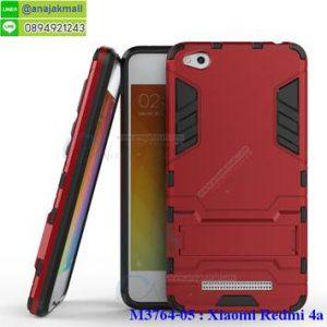 M3764-05 เคสโรบอท Xiaomi Redmi 4a กันกระแทก สีแดง