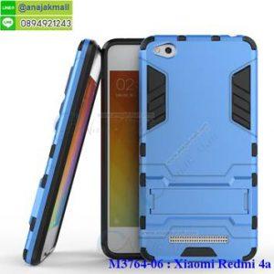 M3764-06 เคสโรบอท Xiaomi Redmi 4a กันกระแทก สีฟ้า