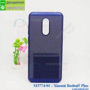 M3774-01 เคสระบายความร้อน Xiaomi Redmi 5 Plus สีน้ำเงิน