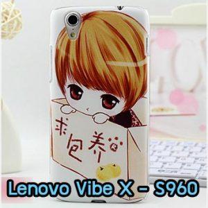 M634-15 เคสแข็ง Lenovo Vibe X ลาย Baby