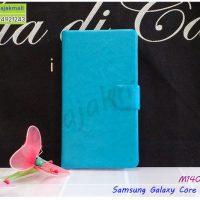 M1400-01 เคสฝาพับ Samsung Galaxy Core Prime สีฟ้า