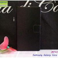 M1400-03 เคสฝาพับ Samsung Galaxy Core Prime สีดำ