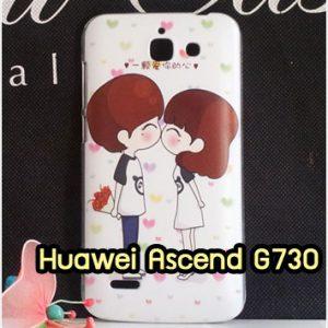 M860-35 เคสแข็ง Huawei Ascend G730 ลาย Love Kiss