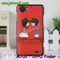 M705-07 เคสแข็ง OPPO Finder X9017 ลาย Love U