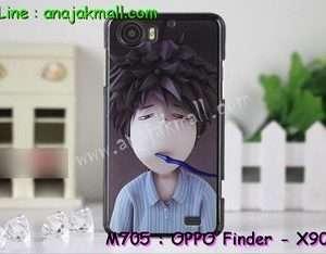 M705-08 เคสแข็ง OPPO Finder X9017 ลาย Boy