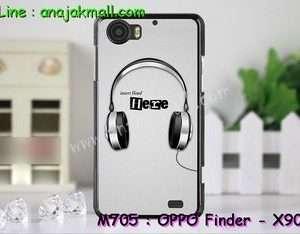 M705-10 เคสแข็ง OPPO Finder X9017 ลาย Music