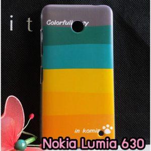 M827-09 เคสแข็ง Nokia Lumia 630 ลาย Colorfull Day