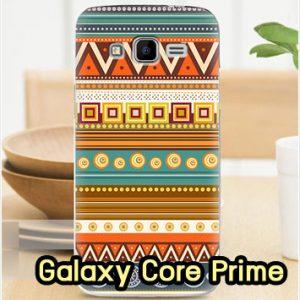 M1295-04 เคสแข็ง Samsung Galaxy Core Prime ลาย Graphic II