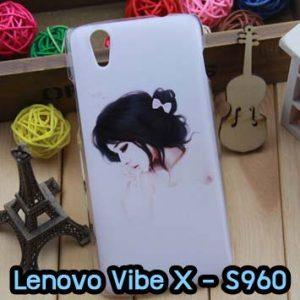 M634-03 เคสแข็ง Lenovo Vibe X ลายเจ้าหญิงนิทรา