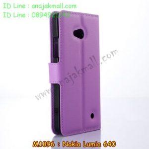 M1896-03 เคสหนังฝาพับ Nokia Lumia 640 สีม่วง