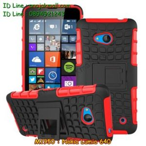 M1950-01 เคสทูโทน Nokia Lumia 640 สีแดง