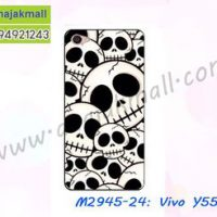 M2945-24 เคสยาง Vivo Y55/Y55S ลาย Skull II
