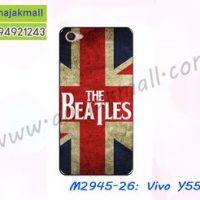 M2945-26 เคสยาง Vivo Y55/Y55S ลาย The Beatles