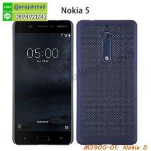 M3900-01 เคสระบายความร้อน Nokia 5 สีน้ำเงิน