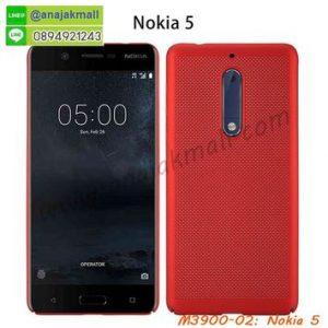 M3900-02 เคสระบายความร้อน Nokia 5 สีแดง
