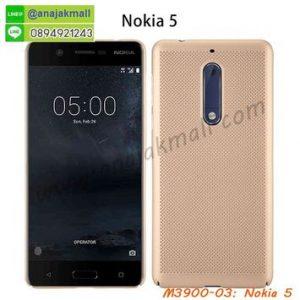 M3900-03 เคสระบายความร้อน Nokia 5 สีทอง