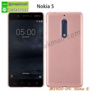 M3900-04 เคสระบายความร้อน Nokia 5 สีทองชมพู