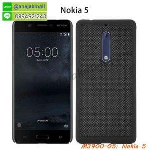 M3900-05 เคสระบายความร้อน Nokia 5 สีดำ