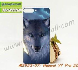 M3923-07 เคสยาง Huawei Y7 Pro 2018 ลาย Wolf