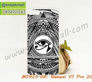 M3923-08 เคสยาง Huawei Y7 Pro 2018 ลาย Black Eye
