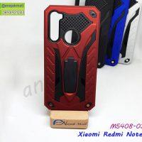 M5408-03 เคสกันกระแทก Xiaomi Redmi Note8 สีแดง