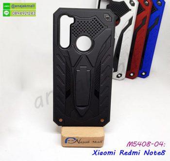 M5408-04 เคสกันกระแทก Xiaomi Redmi Note8 สีดำ