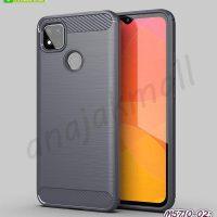 M5710-02 เคสยางกันกระแทก Xiaomi Redmi9C สีเทา