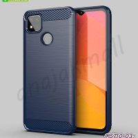 M5710-03 เคสยางกันกระแทก Xiaomi Redmi9C สีน้ำเงิน