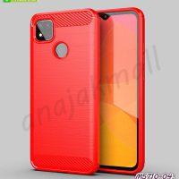 M5710-04 เคสยางกันกระแทก Xiaomi Redmi9C สีแดง