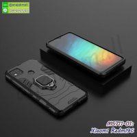 M5711-01 เคสกันกระแทก Xiaomi Redmi9C หลังแหวนแม่เหล็ก สีดำ