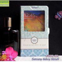 M993-09 เคสฝาพับ Samsung Galaxy Note4 ลาย Graphic I