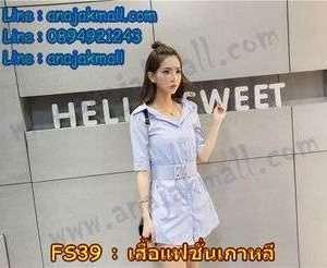 FS39-01 ชุดเดรสลายทางแฟชั่นผู้หญิง