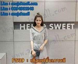 FS39-02 ชุดเดรสลายทางแฟชั่นผู้หญิง สีดำ