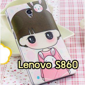 M1070-03 เคสแข็ง Lenovo S860 ลาย Rabbit