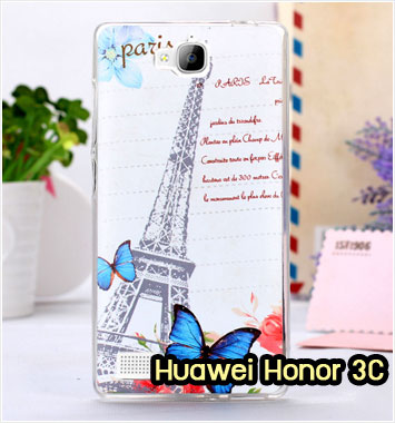M775-10 เคสยาง Huawei Honor 3C ลาย Paris III