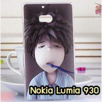 M952-11 เคสแข็ง Nokia Lumia 930 ลาย Boy